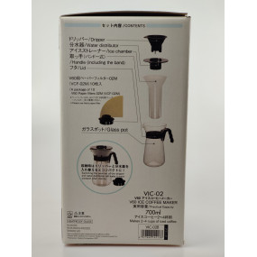 Coffee Maker Hario